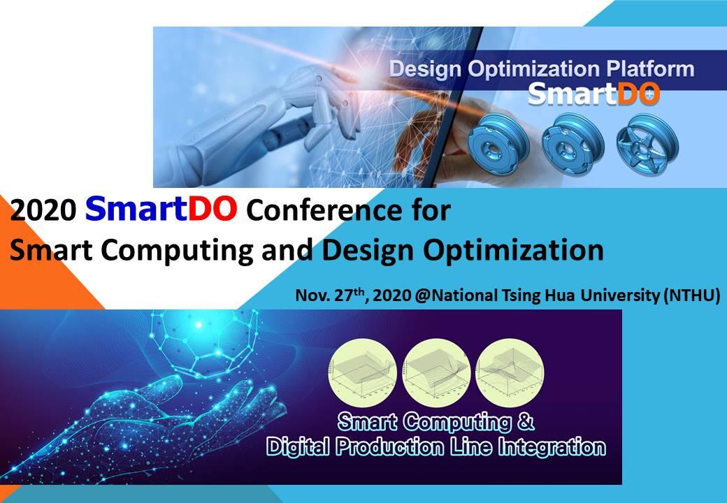 SmartDO Logo
